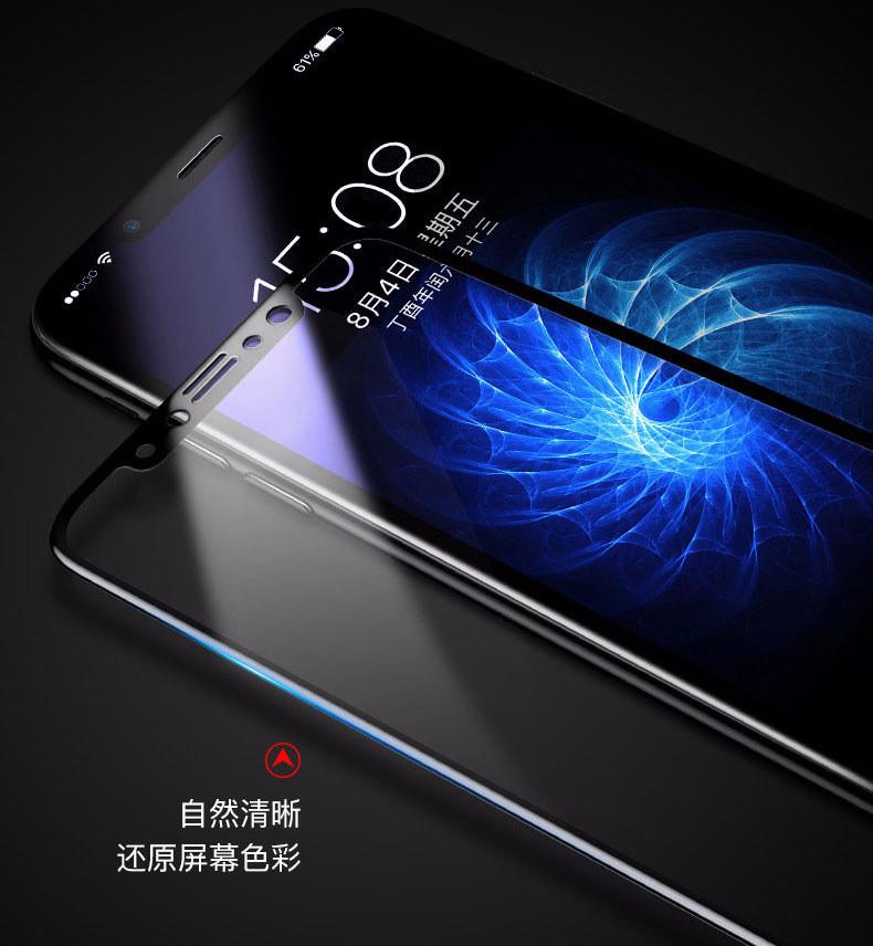 點膠鋼化膜 iphoneX全屏防窺玻璃膜 蘋果678曲面鋼化玻璃膜批發示例圖7