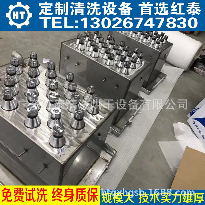 珠海工业清洗机厂家 珠海工业清洗设备厂家定制示例图6