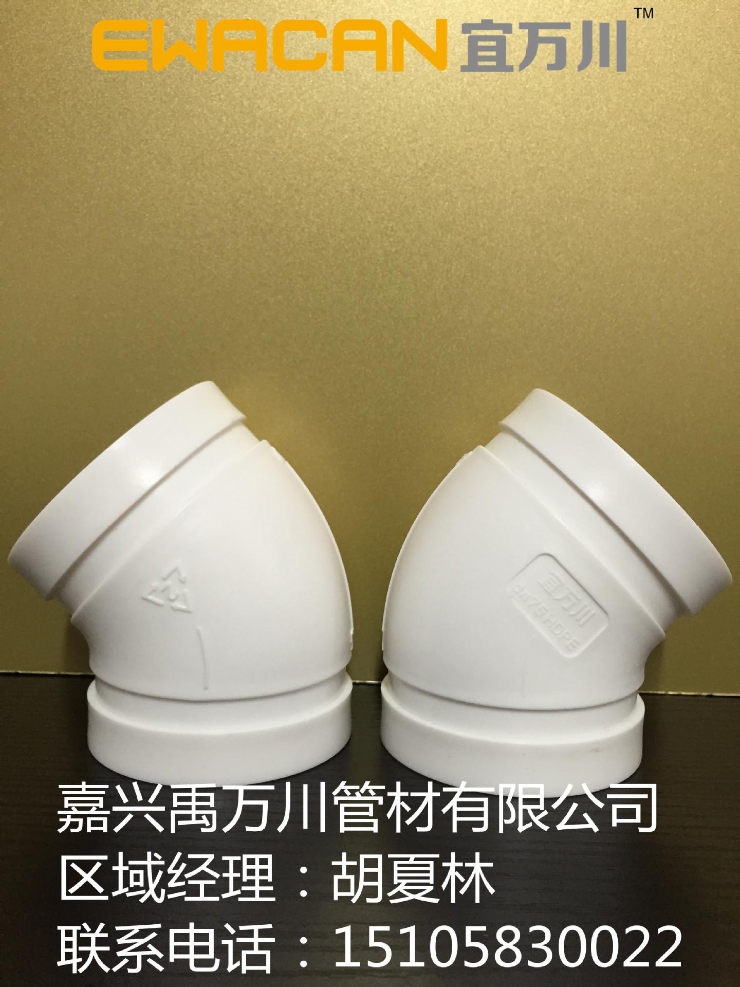 沟槽式HDPE超静音排水管,PE沟槽管,沟槽中空管,45度弯头柔性示例图3