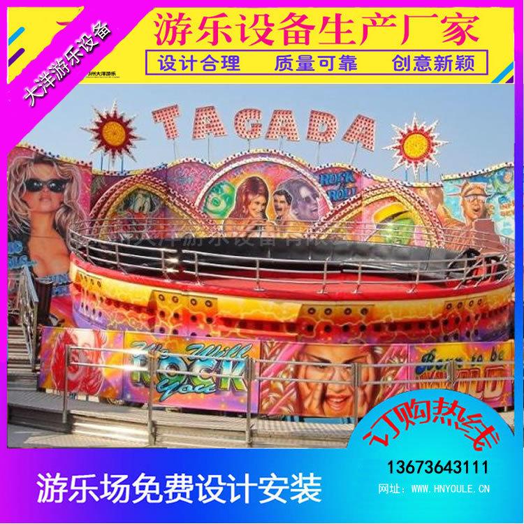 迪斯科转盘儿童游乐设备_厂家直销大型24座迪斯科转盘_郑州大洋示例图2