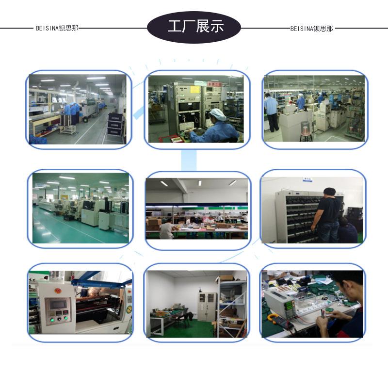 供应12v5a电源适配器 60W过3C认证白色充电器 12V60W插墙式适配器示例图1