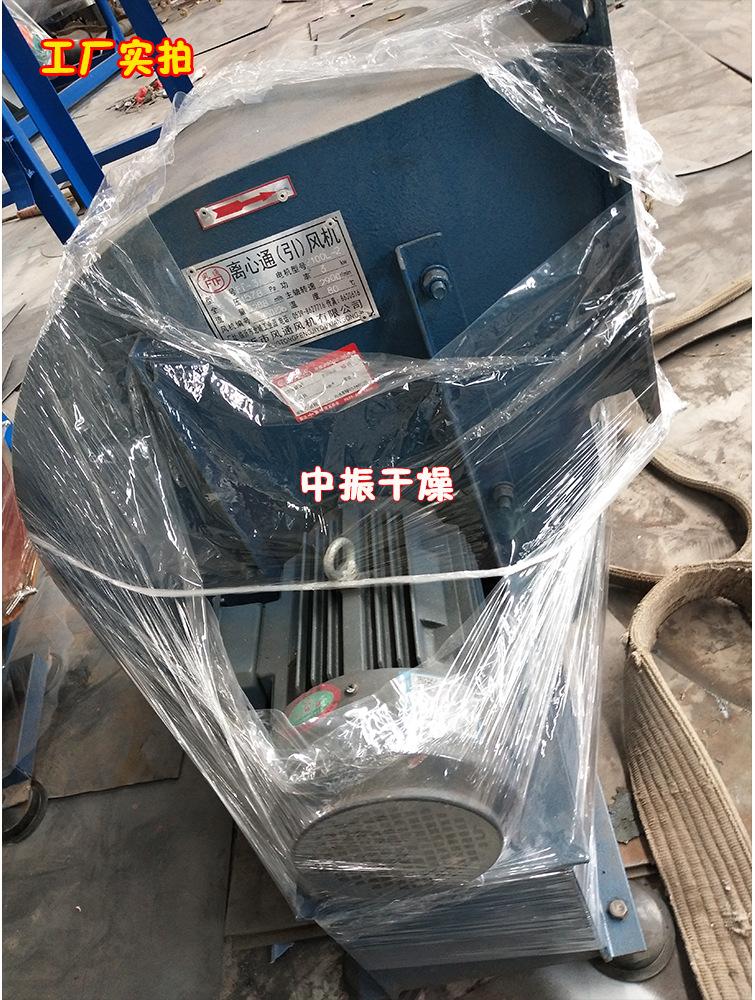 赖氨酸振动流化床干燥机山楂制品颗粒烘干机 振动流化床干燥机示例图38