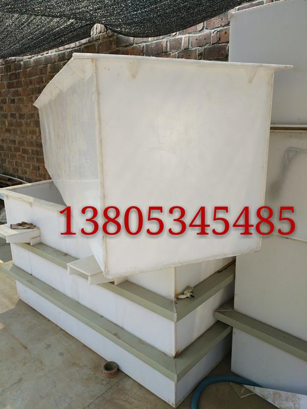 pp焊接水箱 食品级聚丙烯pp水槽 无毒无味聚丙烯pp塑料水箱板示例图1
