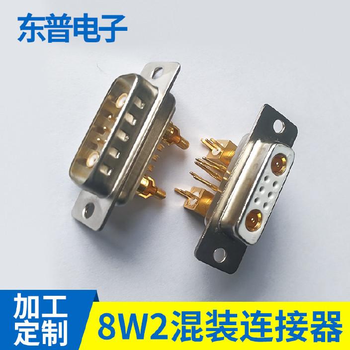 8w2板對板矩形電路混裝連接器 防水公母插頭線簧孔連接器