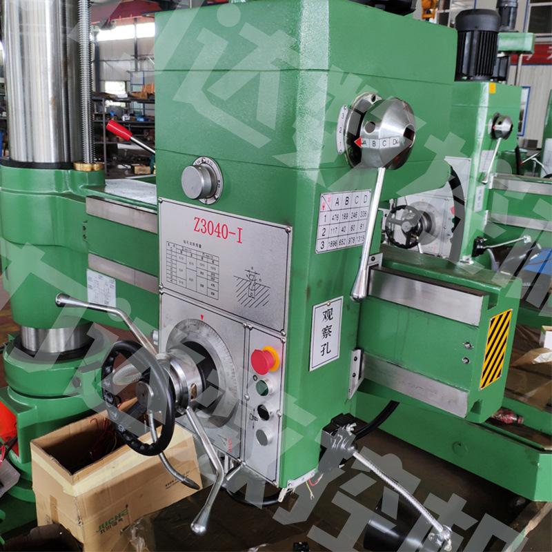 厂家供应海力达双立柱摇臂钻床Z3040X14-I液压摇臂钻产地货源示例图13