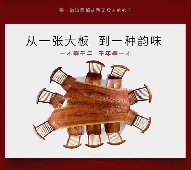 厂家批发实木原木巴花大板桌 实木奥坎办公桌椅简约会议桌实木家示例图12