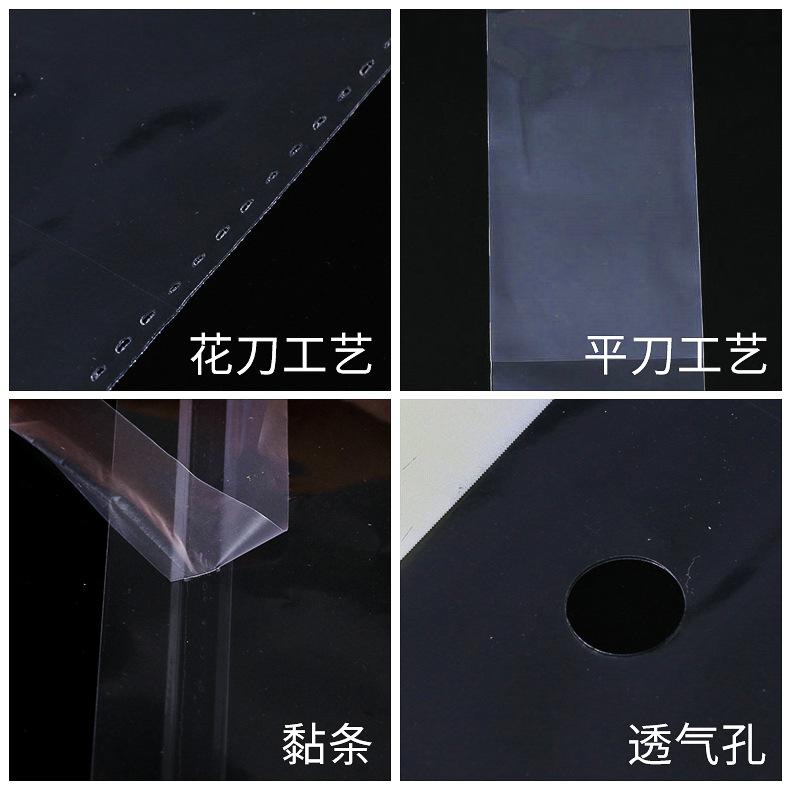 厂家直销印刷自封袋 透明塑料自粘包装袋 自封opp印刷袋定制批发示例图37