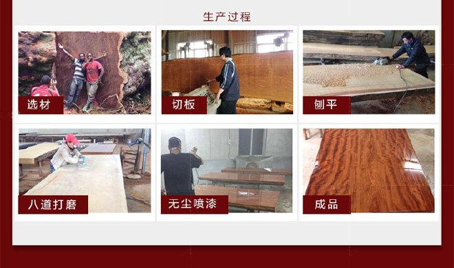 奥坎实木大板原木餐桌 中式茶桌 老板办公家具套装组合巴花大板示例图23