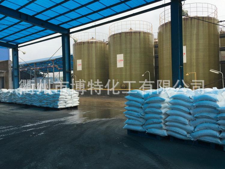 浙江工厂直发片状二水氯化钙74巨化二水氯化钙工业级免费拿样示例图6