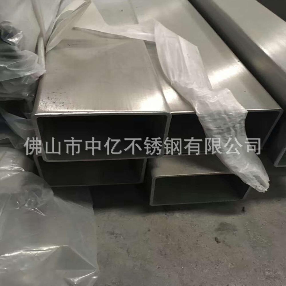 不锈钢矩形管出售【矩形不锈钢方管生产】非标不锈钢矩形管供应商示例图2