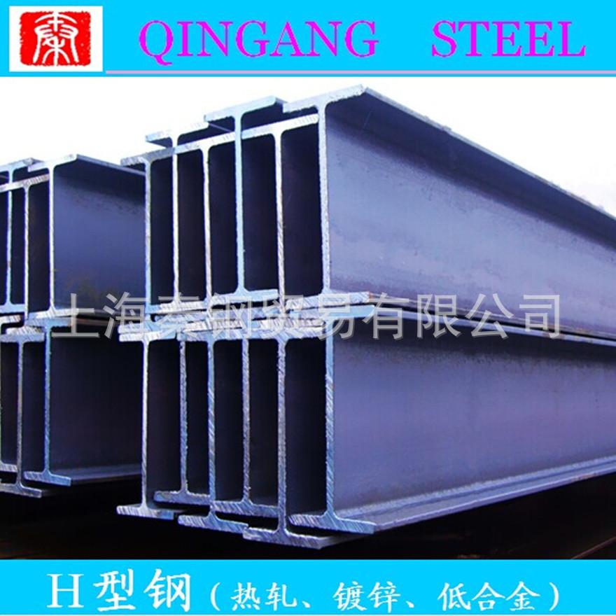现货供应 Q235H型钢 h钢材  现货批发 厂价直销规格示例图21
