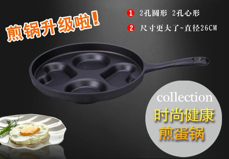 铸铁无涂层煎蛋锅迷你心形四孔不粘煎蛋器早餐锅定制工厂直销示例图33