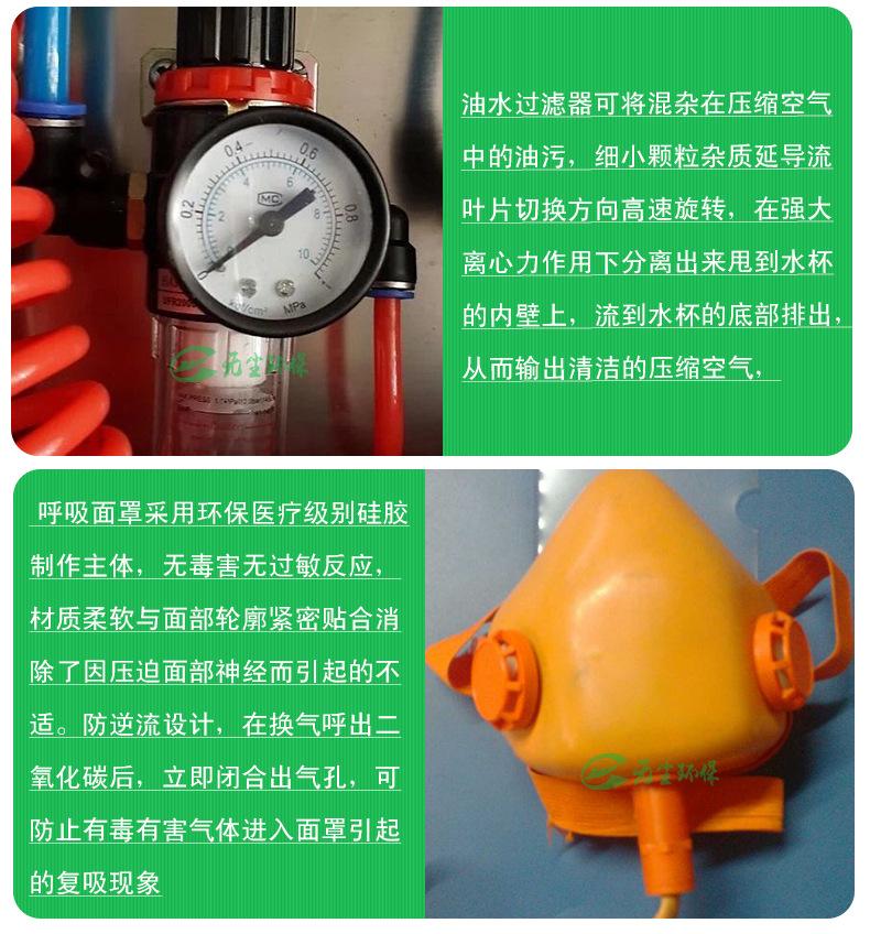 ZYJ-M6矿井压风自救装置 箱式6人矿井压风施救装置 不锈钢箱式自示例图4