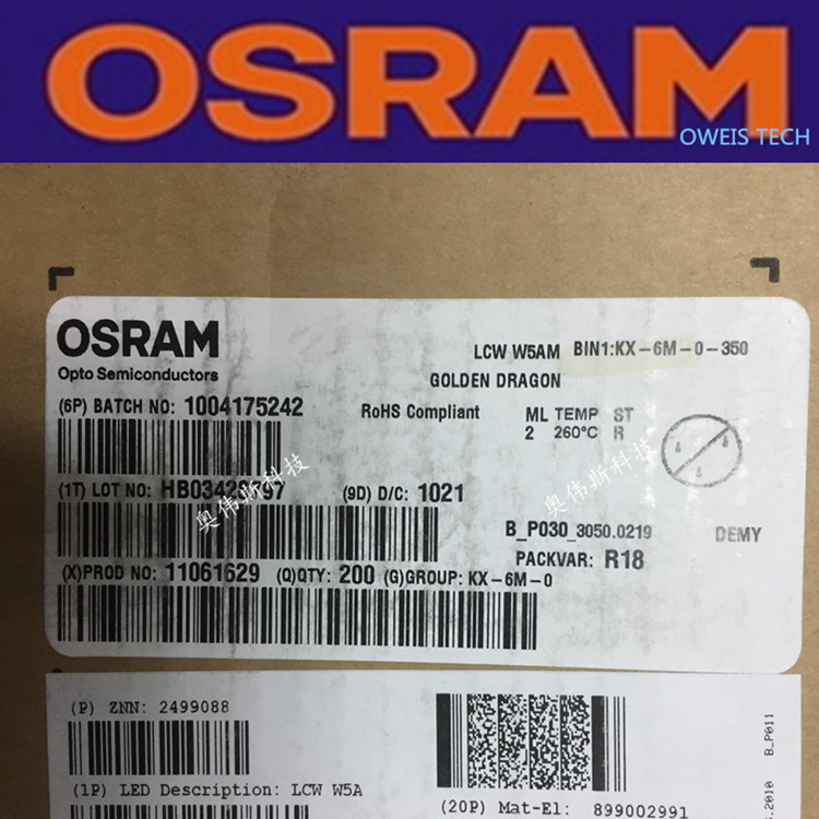 LCWW5AM-KYKZ-4L8N OSRAM欧司朗大功率1W3W 暖白色光 4000K示例图6