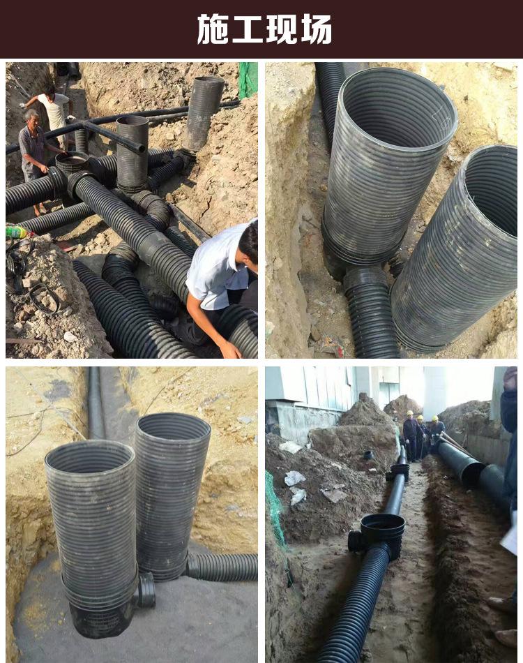 力和管道  厂家直销  HDPE钢带管 PE钢带增强波纹管 质量保证示例图15