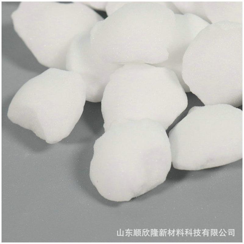 推荐马来酸酐99.5% 马来酸酐 白色示例图5