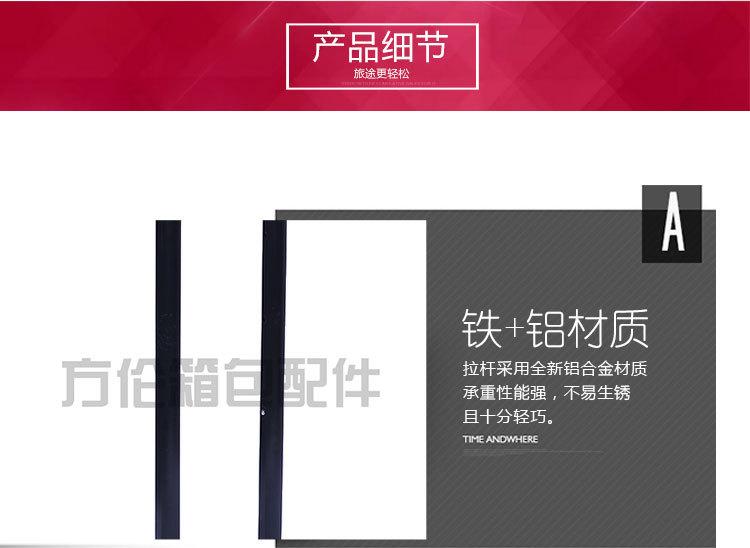 厂家直销 箱包配件拉杆架 箱包内置拉杆 登机箱拉杆 旅行箱拉杆示例图3