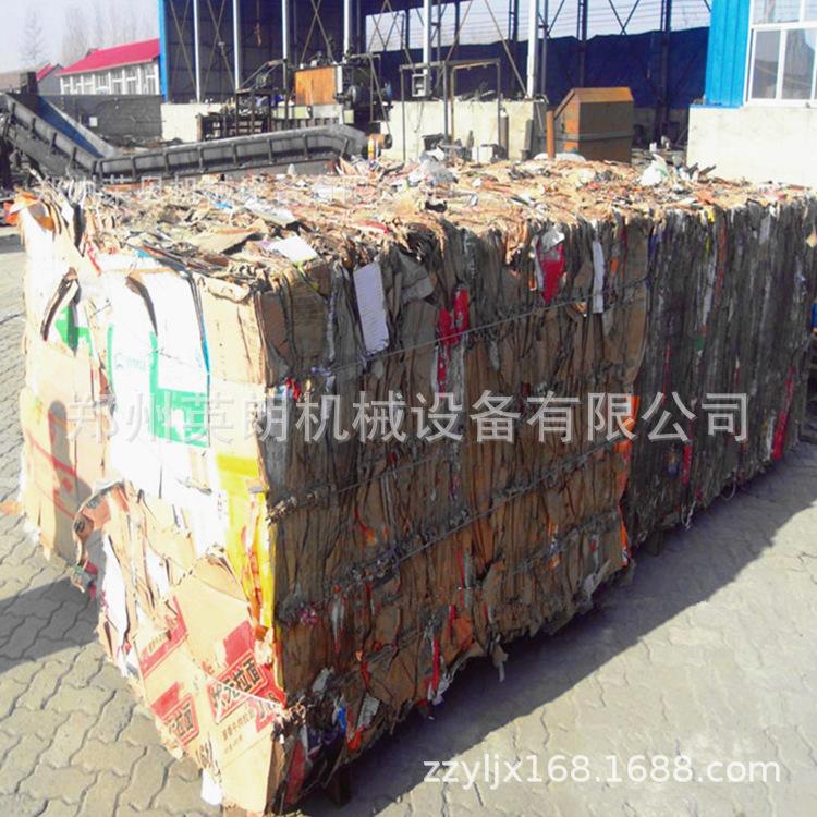 卧式环保高效打包机 定制 废纸打包机 纸箱打包机 塑料瓶打包机示例图25