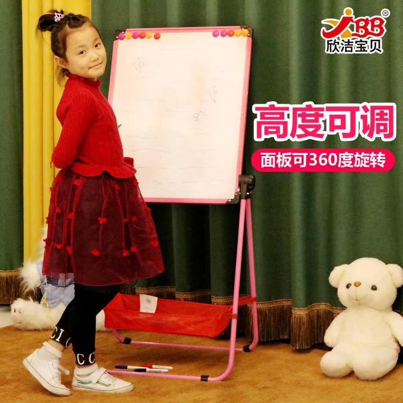 儿童画板可升降支架式小黑板家用双面磁性彩色涂鸦板宝宝写字白板示例图3