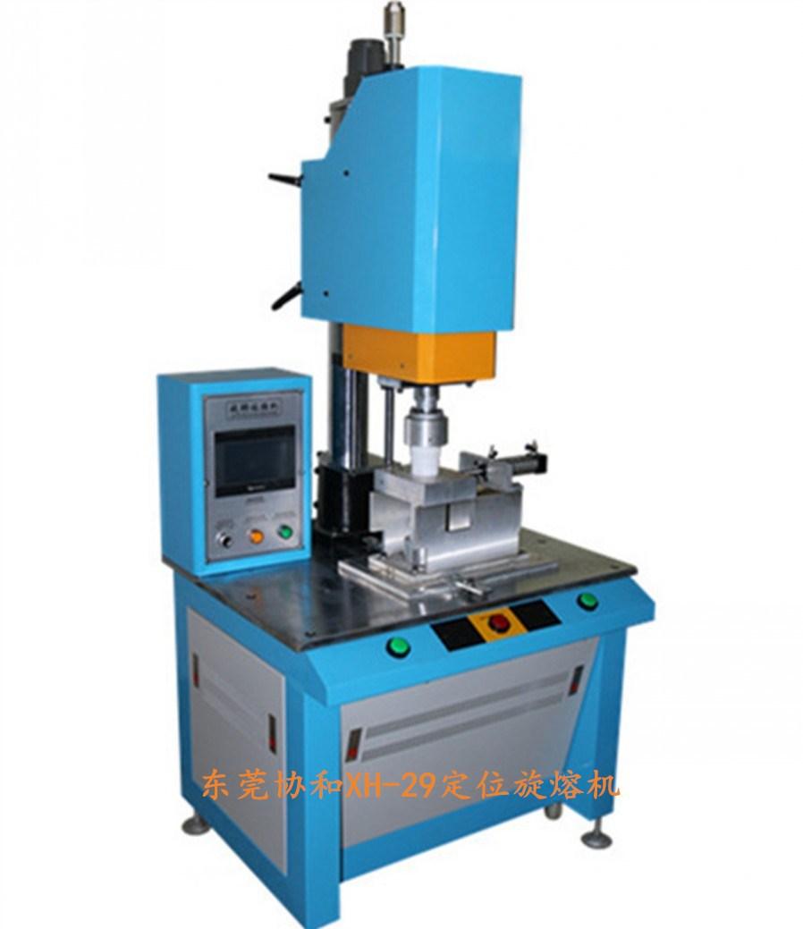 自动转盘旋熔PP塑胶焊接 协和供应 净水器医用吸氧器焊接旋熔机示例图2