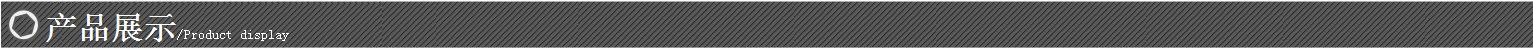 电商耳机数据线 装盒机 折盒机套膜 配件盒包装 电商电子深圳广州示例图124