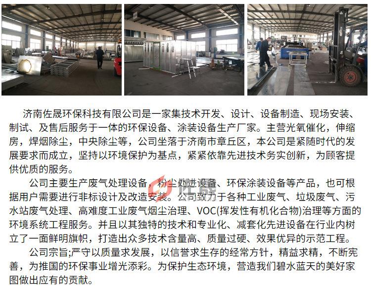 廠家銷售環保高溫烤漆房固化房 支持定制高溫烤漆房示例圖23