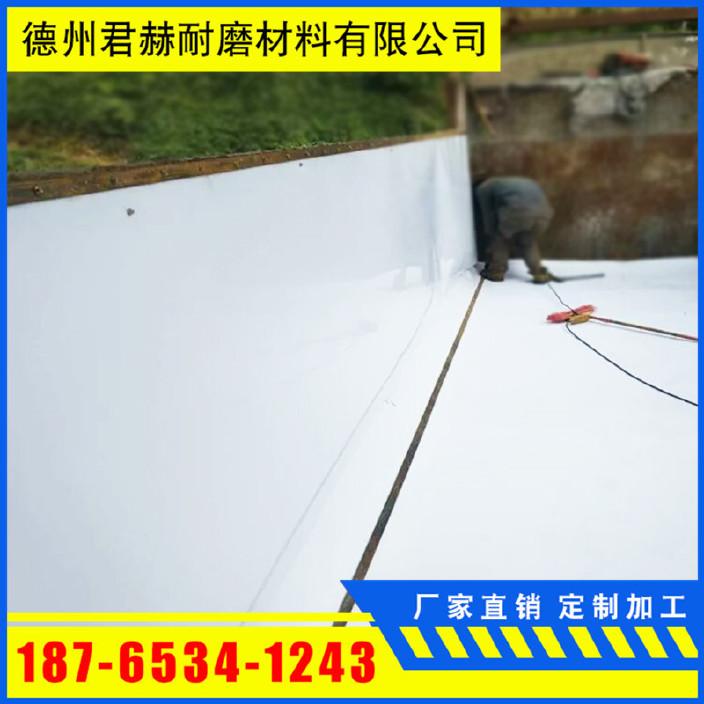 厂家生产聚丙烯板 pp板材 pe板材焊接酸洗槽 水箱焊接找君赫示例图5
