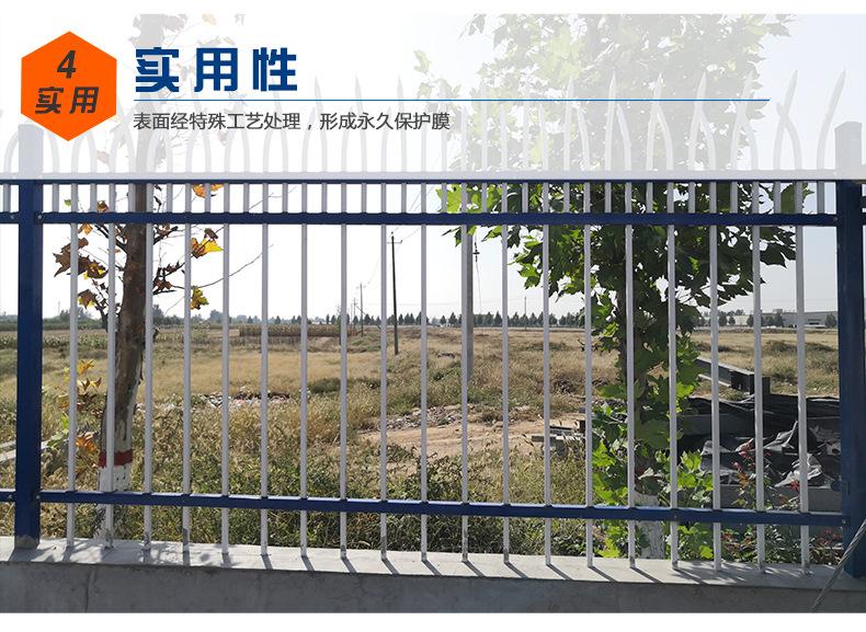 批发 别墅小区铁艺防爬围墙护栏 庭院新村园林工厂锌钢防护栏杆示例图13