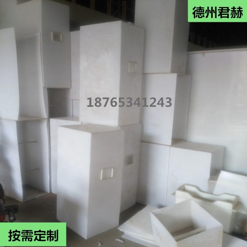 裁断机垫板 聚丙烯厂家直销 白色pp板材PE可焊接酸洗槽批发零售示例图6