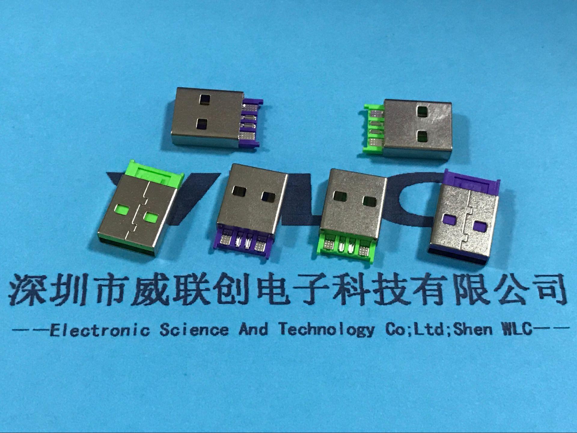 华为大电流A公 5A焊线式2.0 USB公头彩色胶芯示例图1