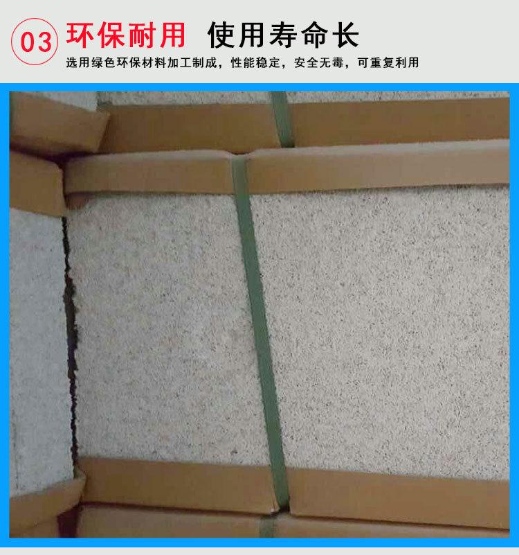 外墙珍珠板 憎水珍珠岩板 憎水珍珠岩保温板 A1防火板 防火隔离带示例图6