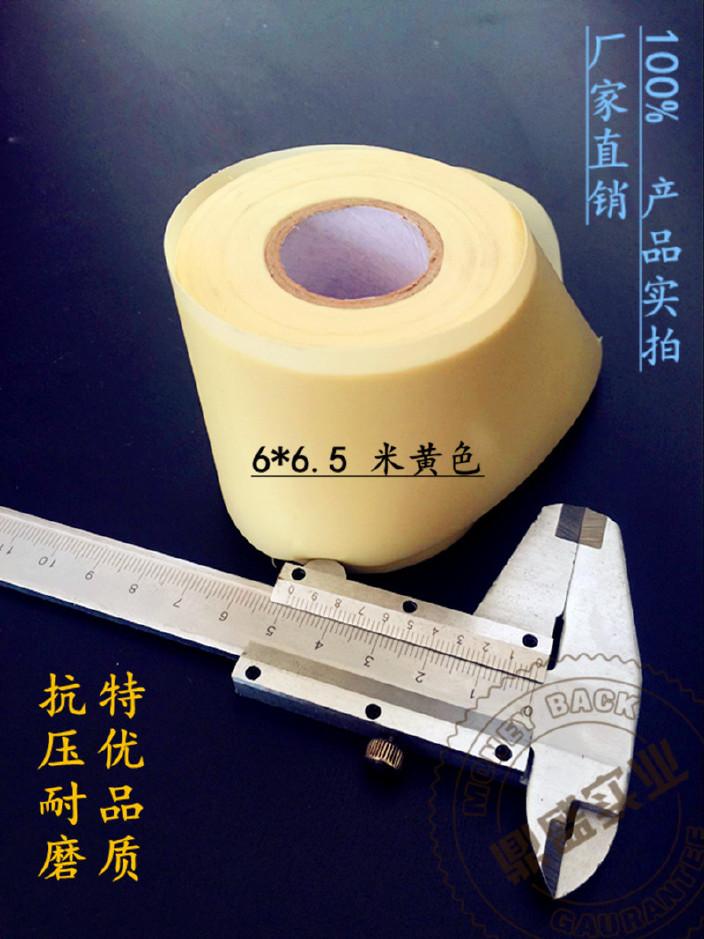 格力空调电容器_【格力保温管包扎带包带胶带 格力空调扎带绑美的加厚扎带100只 ...