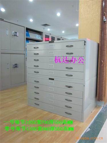 杭达图纸柜1号地图柜定做文件柜档案柜示例图1