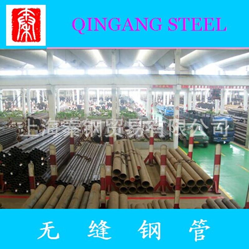 上海无缝钢管、20#热轧无缝管批发零售示例图12