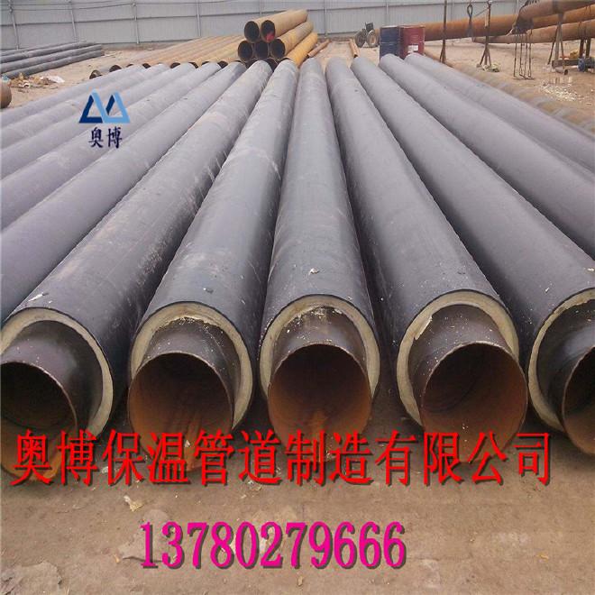 专业生产 保温钢管 聚氨酯预制保温钢管 批发 玻璃钢保温钢管示例图9