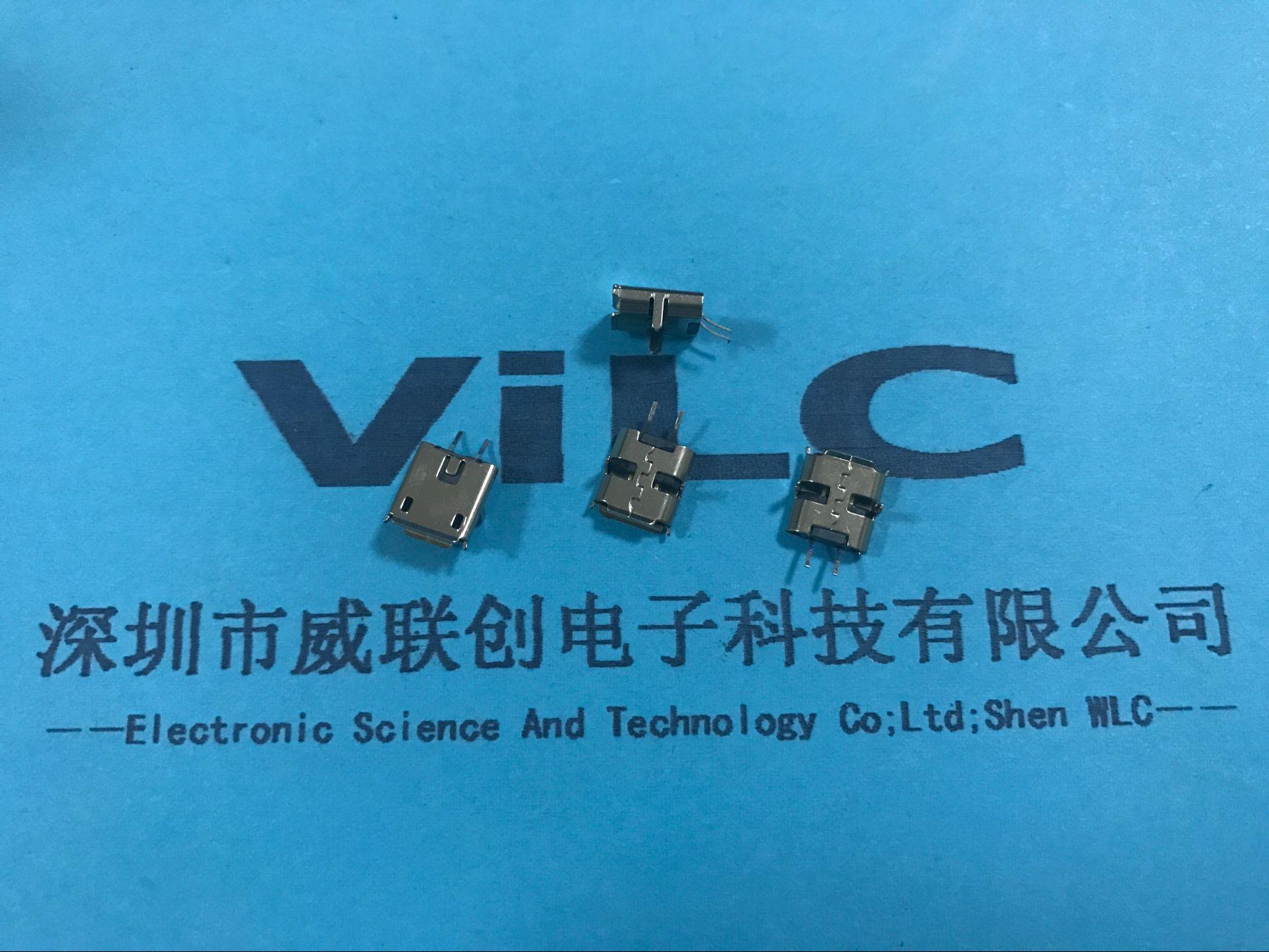 2P micro USB 单充电V8母座 前插后贴 有卷边示例图3