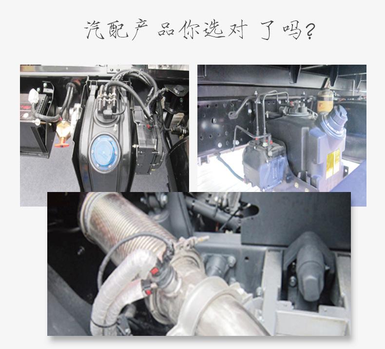 厂家直销汽车燃油汽油管7.89快速接头 弯 高压液压管接头示例图2