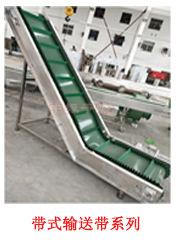 赖氨酸振动流化床干燥机山楂制品颗粒烘干机 振动流化床干燥机示例图63