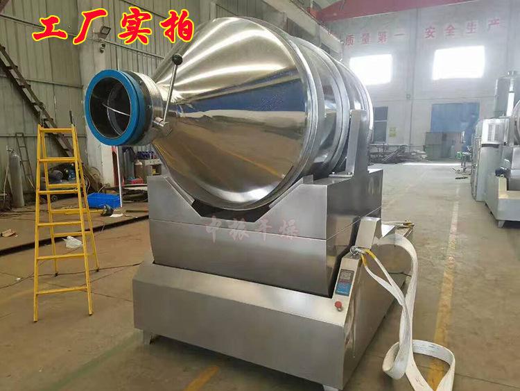 厂家直销EYH系列二维运动混合机粉末运动混料机 二维混合机搅拌机示例图16