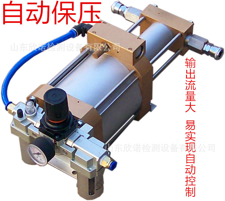 厂家销售工业气体增压泵 耐用保压好 小型气驱气体增压泵来电咨询示例图12