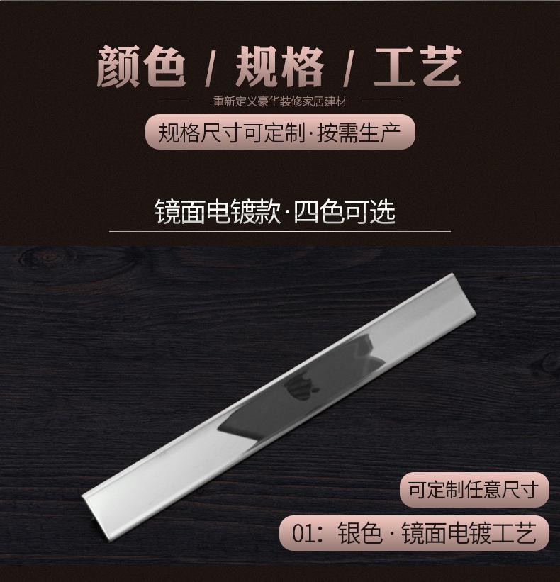 镜面玫瑰金T型条瓷砖收边条嵌入式钛金装饰条软包线条  厂家定制示例图1