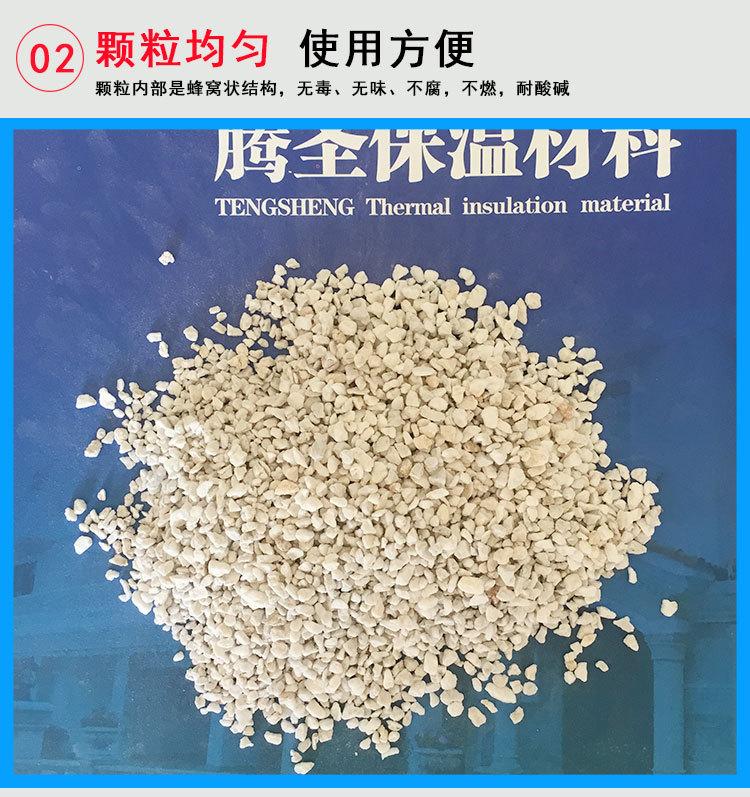 河南 玻化微珠保温板 北京 玻化微珠板  闭孔珍珠岩板  玻化微珠示例图5