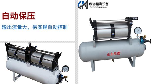 厂家直销 增压快 无能量消耗 空气增压系统装置,质量保证 价格优示例图10