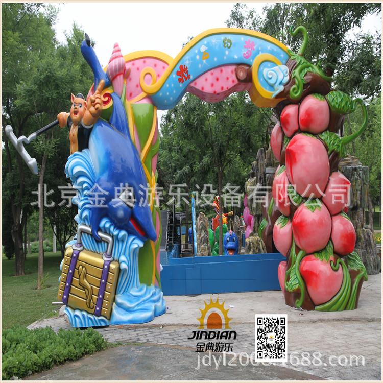 广场游乐项目 儿童水上游乐设施  梦幻西游游乐设施示例图4