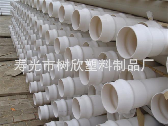 厂家直销浇地用pvc灌溉管材 pvc硬管农田灌溉管 量大价优 批发示例图42