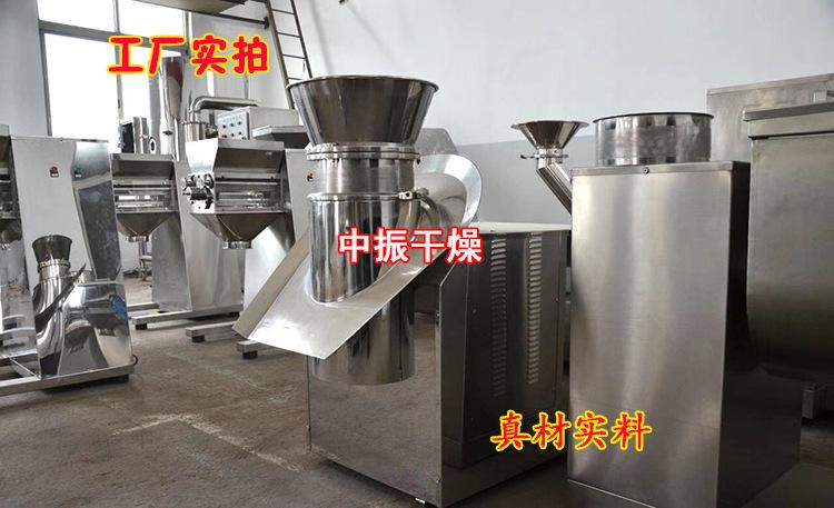 厂家直销食品化工制药用颗粒机 旋转式制粒机 不锈钢小型制粒机示例图14