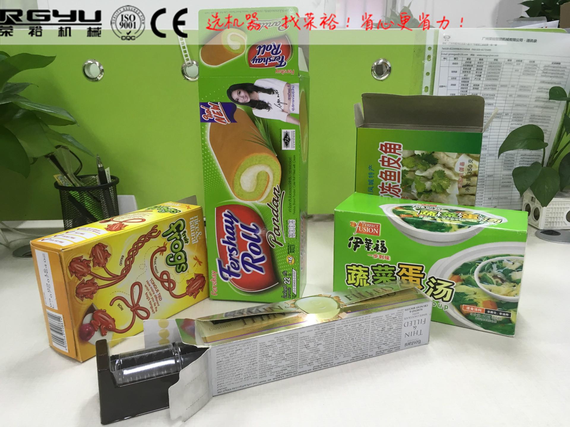 食品全自动装盒机 广州日用品自动包装设备 广州自动生产流水线示例图138