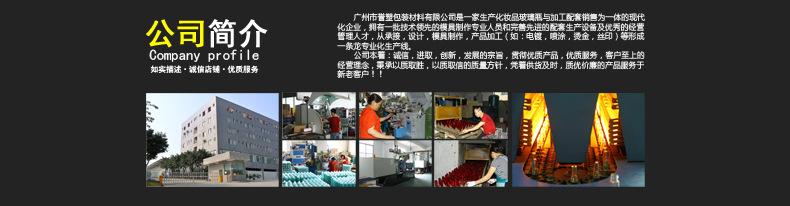广州誉塑包装厂家直销化妆品玻璃瓶亚克力盖磨砂套装瓶系列分装瓶示例图21