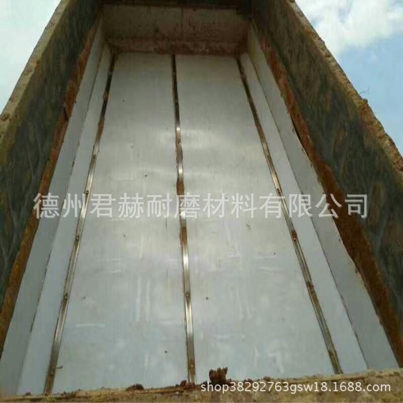 泥头车自卸车白塑料板车厢滑板后八轮工程翻斗车渣土车聚乙烯8mm示例图12
