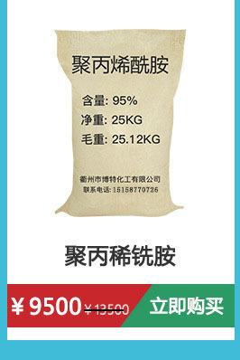 浙江发货巨化牌二水氯化钙74%工业级二水氯化钙片状水处理除磷剂示例图7